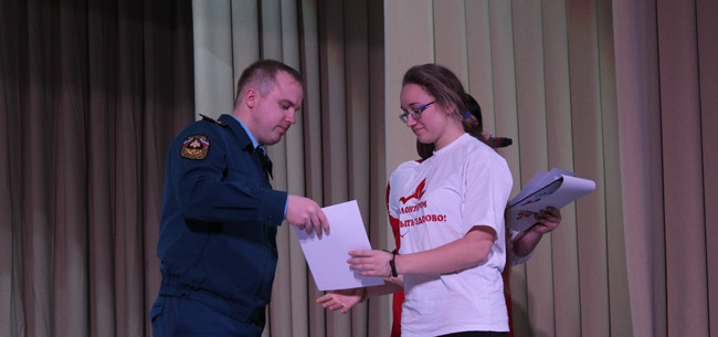 В Ковровском районе прошло итоговое мероприятие, посвященное Году добровольцев
