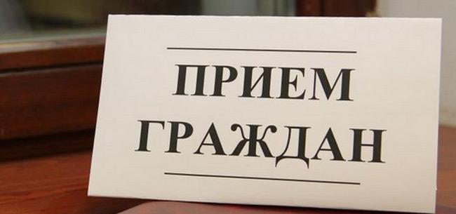 В Коврове прием граждан проведет начальник ГЖИ