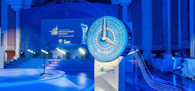 Прием заявок на участие в Национальной премии &quotХрустальный компас&quot