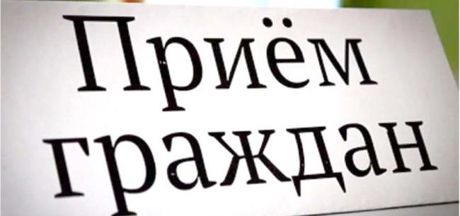 25 января в Коврове прием граждан проведет председатель комитета по промышленной политики