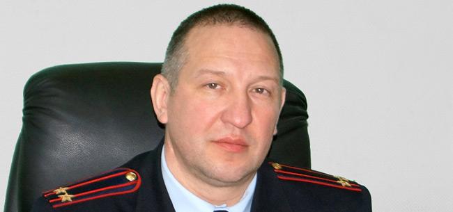 В Коврове назначен новый начальник полиции