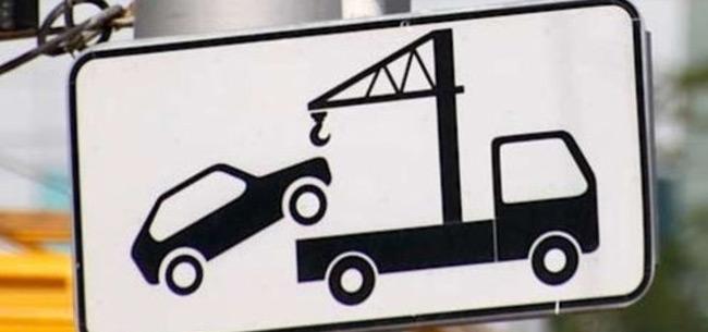 В Коврове установлены новые тарифы на хранение и перемещение задержанных транспортных средств