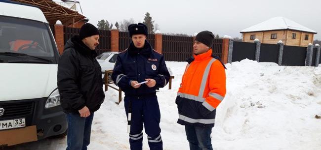 Сотрудники ГИБДД и РЖД провели рейд в Ковровском районе