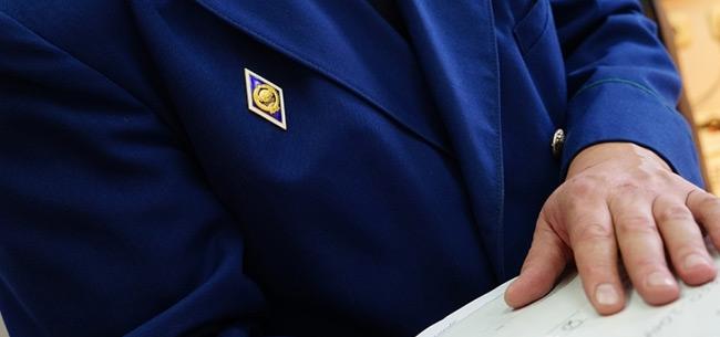 Ковровской прокуратурой выявлены нарушения в сфере недропользования