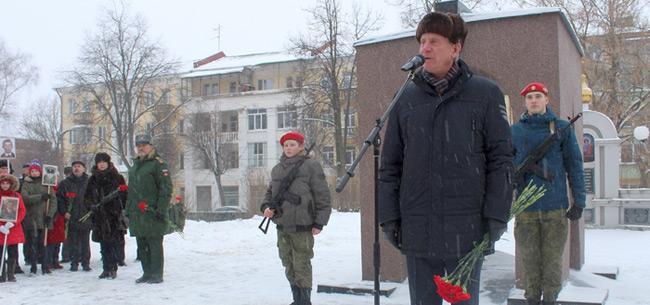 В Коврове прошел митинг памяти, посвященный 30 годовщине вывода советских войск из Афганистана