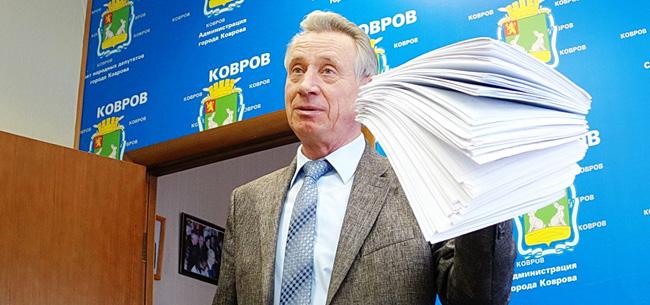 Глава Коврова Анатолий Зотов проведет прием граждан по личным вопросам
