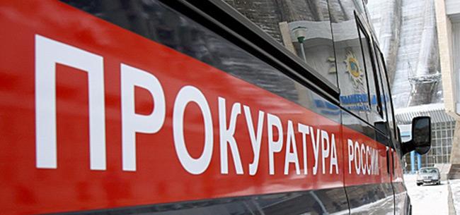 Ковровской прокуратурой выявлены нарушения выполнения муниципальными заказчиками требований по оплате исполнительных контрактов