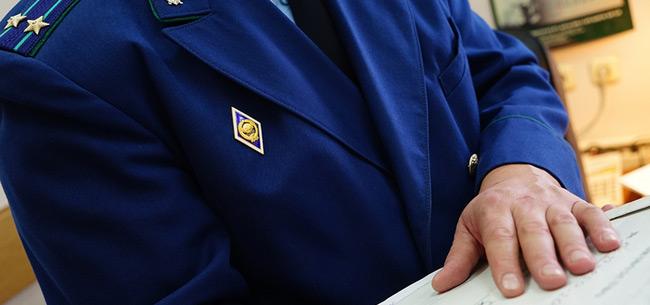 Ковровской прокуратурой выявлены нарушения закона в сфере закупки товаров, услуг и работ