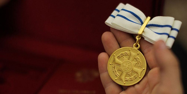 Ковровская семья награждена орденом &quotРодительская слава&quot