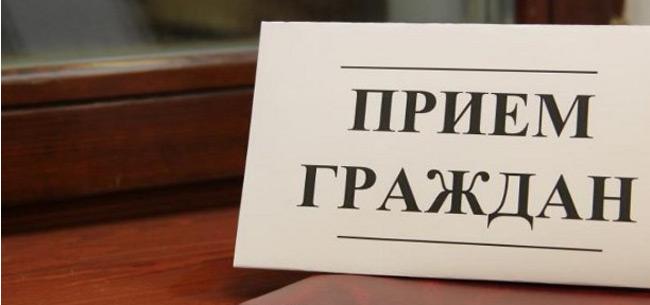 В Коврове прием граждан проведет председатель комитета связи, информации и телекоммуникаций