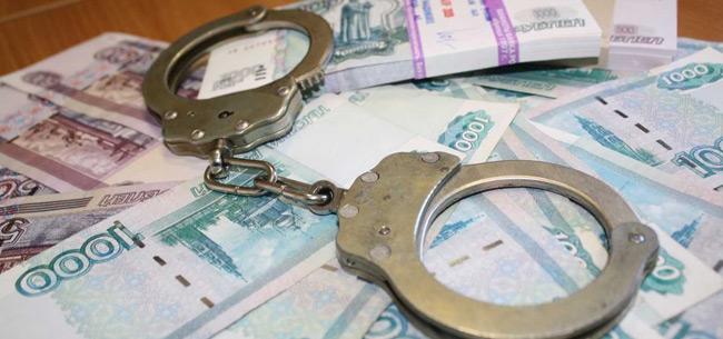 Ковровчанке вынесен приговор по фактам мошенничества