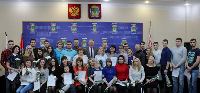 В Коврове 24 молодые семьи получили жилищные сертификаты