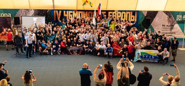 Чемпионат Европы по русскому жиму