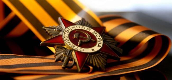 Во Владимирской области ветераны ВОВ получат ко Дню Победы выплаты
