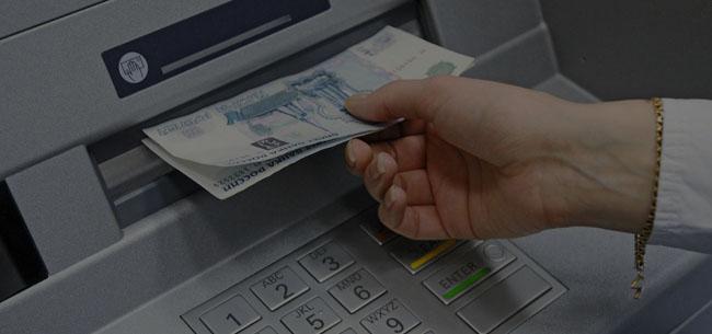 И снова мошенники с банковскими картами!