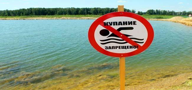 Выбирайте место для купания