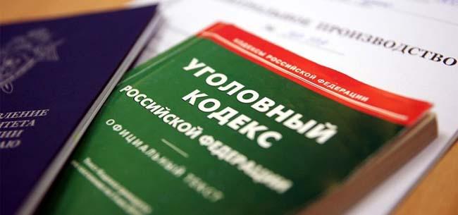 Штраф в 120 тысяч рублей