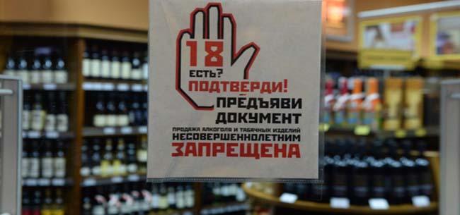 Продала пиво – заработала уголовное дело
