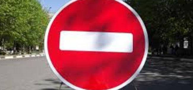 12 августа ограничат движение по ул. Абельмана