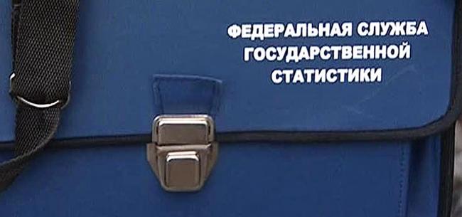 Кто такие люди с синими портфелями?