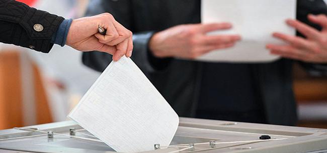 Досрочное голосование стартовало