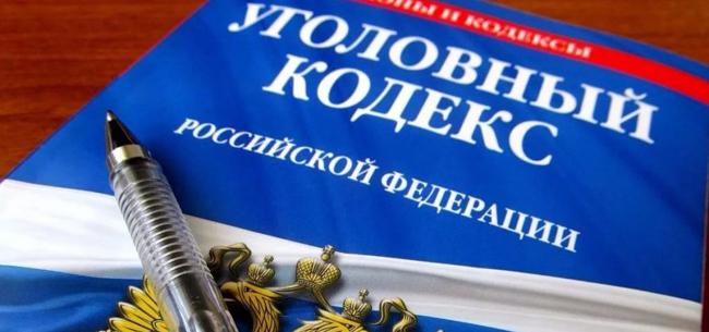 Авария в Мелехово, расследование продолжается