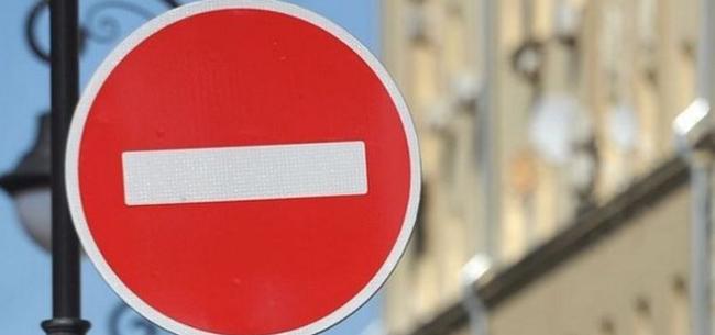 19 сентября в Коврове ограничат движение