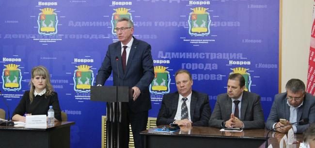 Избран председатель Совета народных депутатов 7 созыва