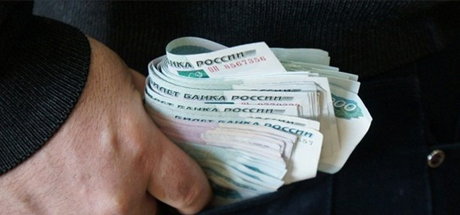 Ковровчане подозреваются в присвоении денег