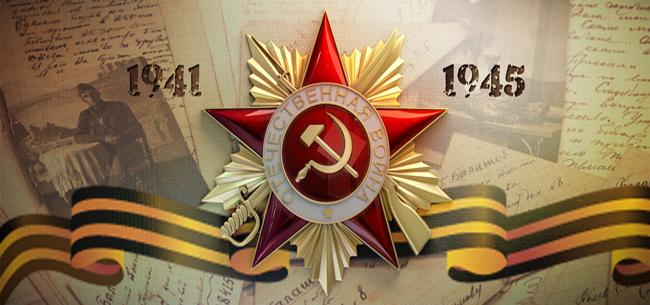 "&quotЛица Победы"""
