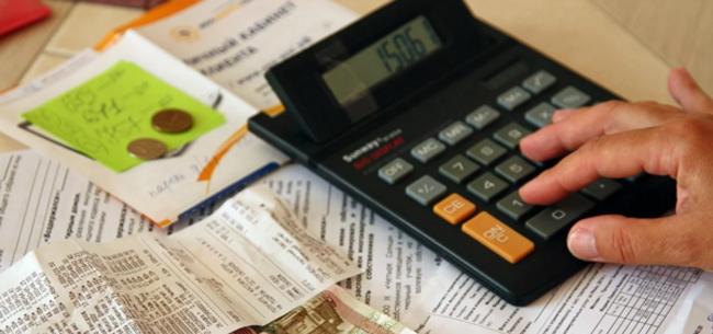 Как подорожают коммунальные платежи?