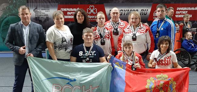 Чемпионат России по русскому жиму