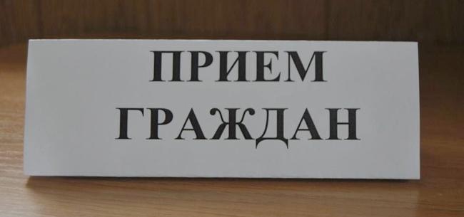 На прием в администрацию