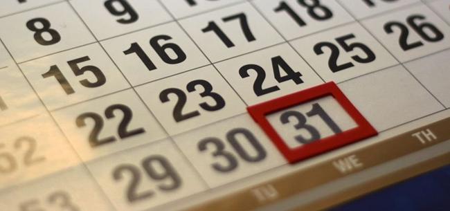 31 декабря - выходной!!!