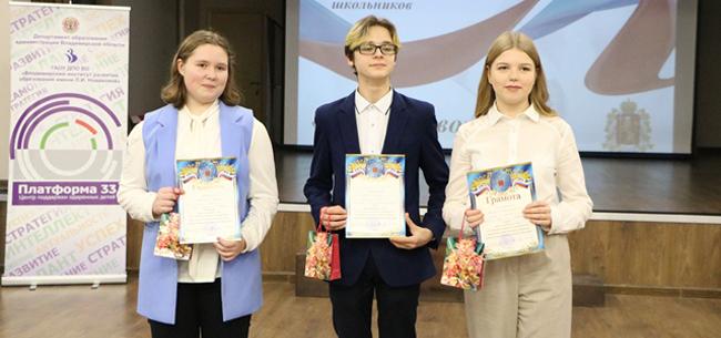 Ковровчане в числе призеров регионального конкурса
