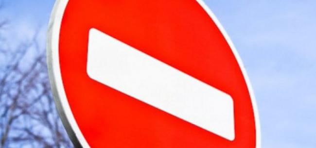 Движение по улице Кузнечной ограничено!