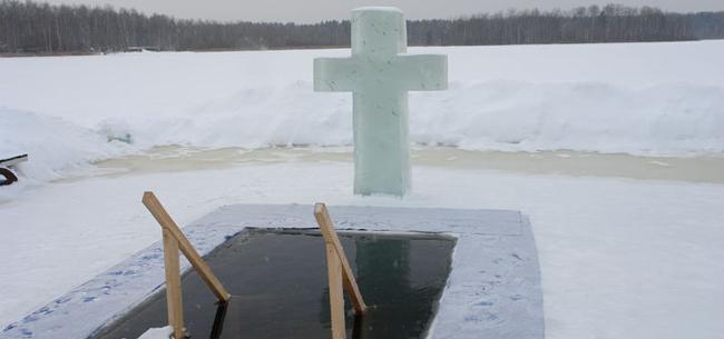 Где купаться в Крещение?