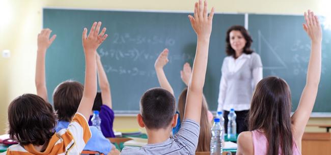 «Образование» ученикам и учителю