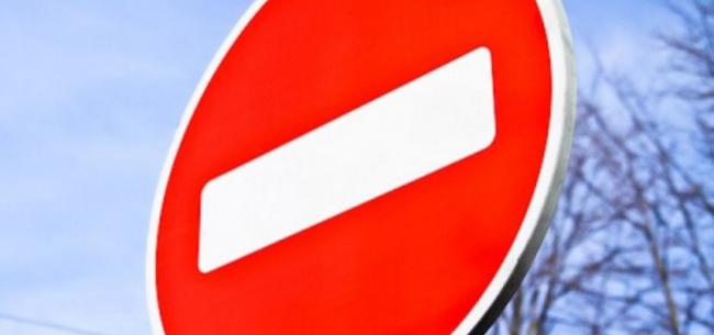 Движение на улице Кузнечной ограничат