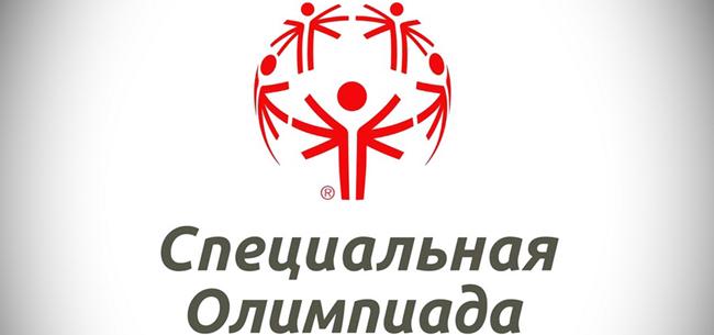 «Бронза» Специальной Олимпиады