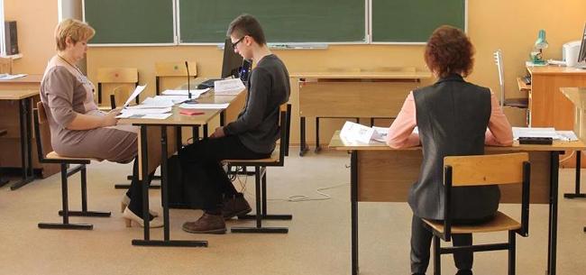 Русский язык как допуск к экзаменам