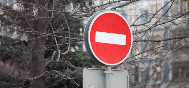 Движение по улице 1-й Школьной ограничат