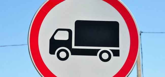 Движение грузовиков ограничат