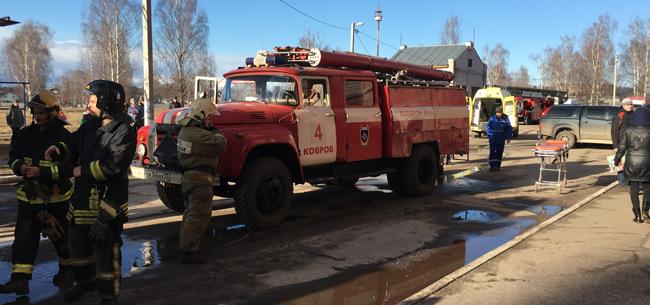 Пожар на улице Строителей