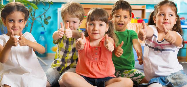 Дежурные группы в детских садах