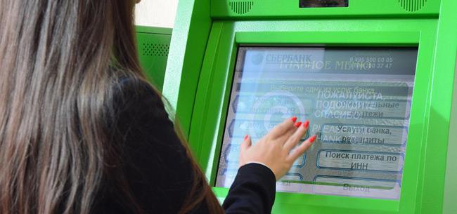 О работе банков