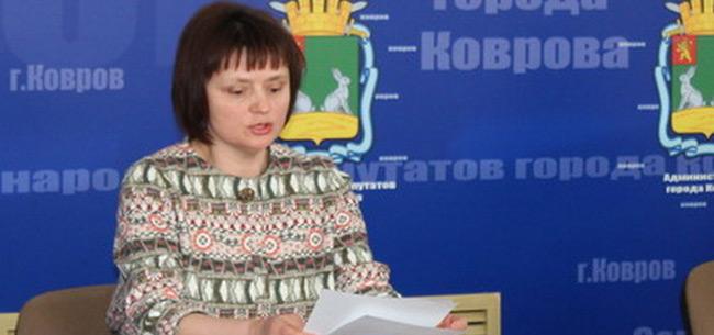 О работе Центра занятости населения Коврова