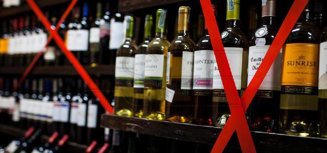 Во Владимирской области ограничили продажу алкоголя