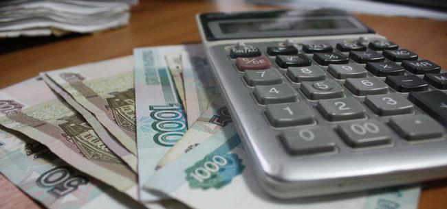 Социальные выплаты за май перечислят до 29 апреля