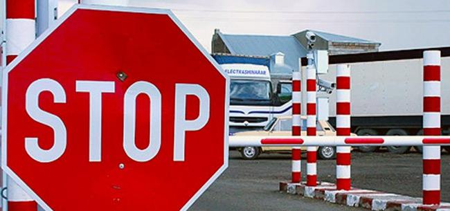 Ограничен въезд в Нижегородскую область